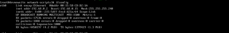 An example of ifconfig showing the IP of 192.68.0.2